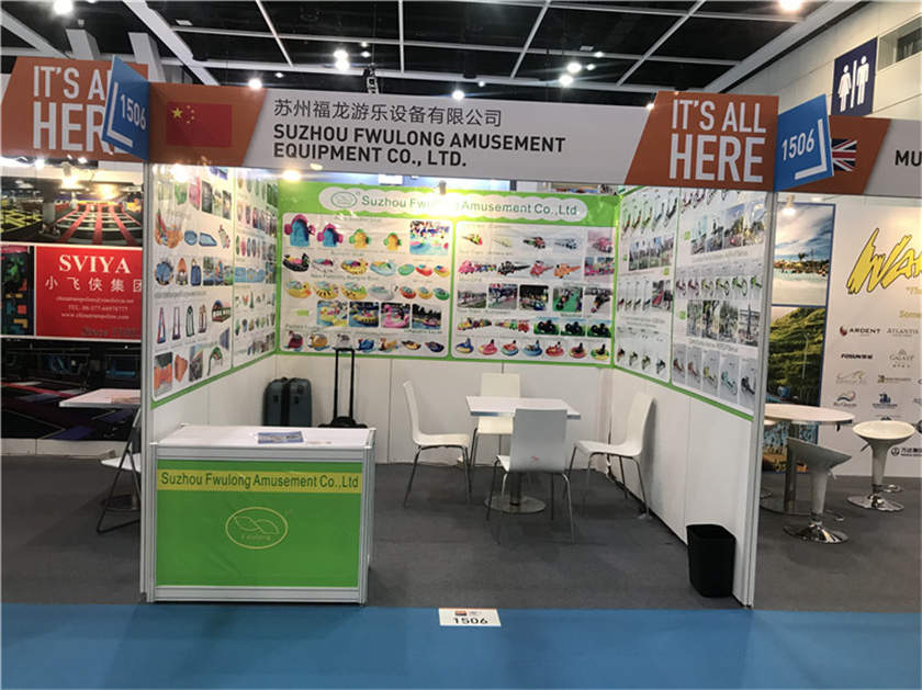IAAPA 2018 In Hong Kong